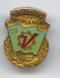 Intreprinderea VULCAN ROMANIA 1983 Insigna RSR