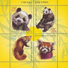 Bulgaria 2010 - Ursi panda, bloc neuzat