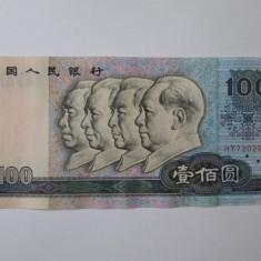 Rara! China 100 Yuan/Renmin 1990 in stare foarte buna - bancnota asia