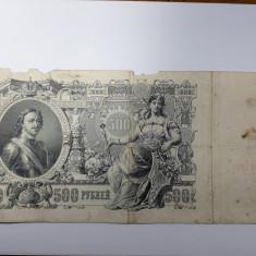 500 Ruble 1912 bancnota ruseasca Rusia tarista, dimensiuni mari 27 x 12 cm - bancnota europa
