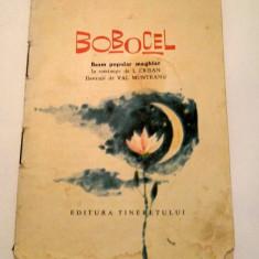 Bobocel, basm popular maghiar, Traista cu povesti - Editura Tineretului 1962 - Carte de povesti