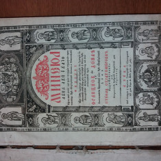 Mineiul ( Minei ) luna lui iulie Buda 1805 ( chirilice chirilica chirilic )
