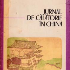 Jurnal de călătorie în China