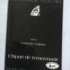 Chipuri de femei-martir din epoca persecutiilor / Maica Gabriela Viziniuc - Vietile sfintilor