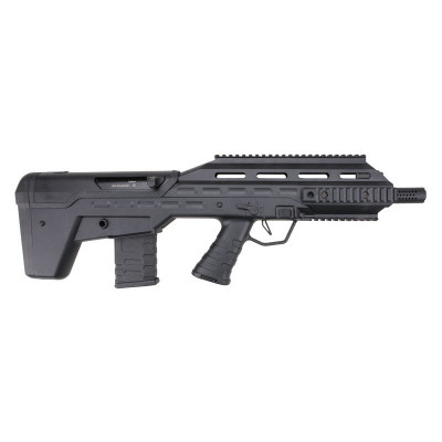 Replica UAR501B APS arma airsoft pusca pistol aer comprimat sniper shotgun foto