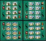 Romania 2008, LP 1813 a, Iasi - 600 de ani, minicoli, MNH! LP 88,40 lei