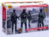 Set figurine Zvezda Infanterie Ruseasca moderna 1:35