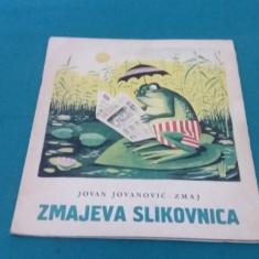 CARTE POEZII COPII LIMBA CROATĂ*ZMAJEVA SLIKOVNICA/ 1959