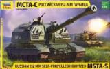 Macheta Zvezda Artilerie Ruseasca 152mm MSTA-S 1:35