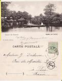Olari ( Oltenia)-editata Craiova- clasica, Circulata, Printata