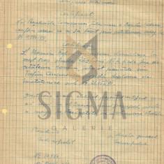 ALEXANDRU CIUCURENCU, CERTIFICAT ELIBERAT DE PRIMARIA COMUNEI TULCEA IN OBTINEREA PASAPORTULUI, 1931 - Biografie