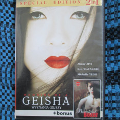 MEMOIRS OF A GEISHA + BEAUTIFUL BOXER (1 DVD cu 2 FILME!), Romana