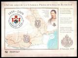 Romania 2009, LP 1824, 150 de ani Unirea Principate, colita, MNH! LP 11,80 lei, Istorie, Nestampilat