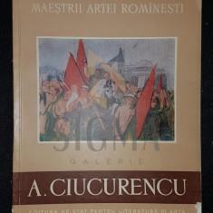 JIANU IONEL - CIUCURENCU A. (Album, Maestrii Artei Romanesti), 1958, Bucuresti - Carte Arhitectura