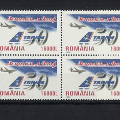 Romania MNH 2004 - Tarom 50 de ani de existenta - LP 1646 x4 - cel mai ieftin - Timbre Romania, Nestampilat