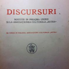 10 ani de la Marea Unire Discursuri Vasile Goldis 1928 edditie princeps veche