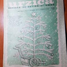 Revista urzica 15 decembrie 1987