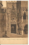 (A1) carte postala-ITALIA-Venetia-Porta della Carta
