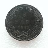 5 BANI 1867-CUPRU-CAROL I DOMN