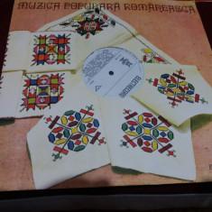 DISC VINIL MUZICA POPULARA ROMANEASCA EPE 0382 STARE FOARTE BUNA