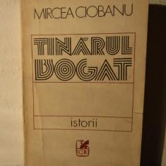 TANARUL BOGAT(ISTORII) -MIRCEA CIOBANU