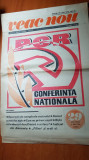 ziarul veac nou 21 iulie 1972- conferinta nationala a partidului comunist roman