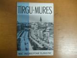Targu Mures mic indreptar turistic Bucuresti 1966 Danos Miklos