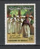 Maroc.1981 Festival national de arta populara Marrakesh  MM.357