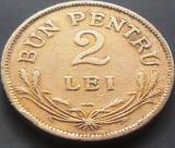 Moneda (Bun pentru) 2 LEI - ROMANIA, anul 1924 *cod 4064 - POISSY