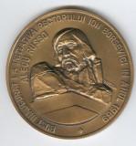 ALECU RUSSO - Universitatea din BALTI - medalie 7 cm DEOSEBITA -  SUPERBA & RARA