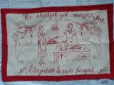 CUSATURA BRODERIE VECHE MAGHIARA - PERETAR - FOARTE POPULAR IN ANII 1950