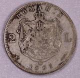 ROMANIA - 2 Lei 1881 argint . Detalii superbe !! Frumoasa