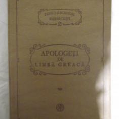 PSB 2 APOLOGETI DE LIMBA GREACA. - Carti ortodoxe