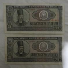LOT BANCNOTE DE 25 LEI 1966 - Bancnota romaneasca