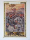 Carte postala Militara WW I din 1915, Circulata, Printata