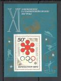 U.R.S.S.1972 Olimpiada de iarna SAPPORO-Bl.  CU.588