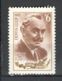 U.R.S.S.1972 90 ani nastere G.Dimitrov-om politic  CU.603, Nestampilat