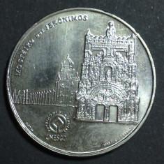 Portugalia 2, 5 euro 2009 1 UNC, Europa
