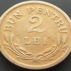 Moneda (Bun pentru) 2 LEI - ROMANIA, anul 1924 *cod 3260