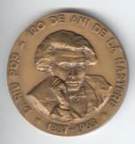 DARIU POP - Ofiter  Voluntar in Razboiul de Intregire a neamului - Medalie Rara