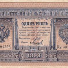 RUSIA 1 rubla 1898 VF!!! - bancnota europa