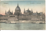 (A) carte postala(ilustrata)-UNGARIA-Budapesta-Parlamentul
