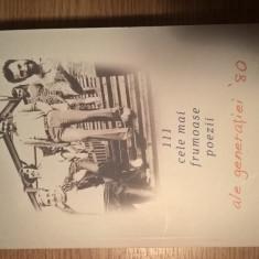111 cele mai frumoase poezii ale generatiei '80 (Editura Nemira, 2015)