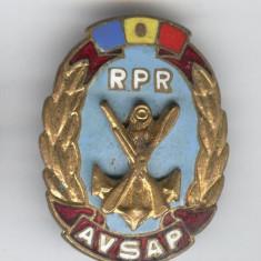 1950 AVSAP din RPR - ROMANIA  Insigna email - SUPERBA