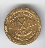 1985 MAGAZINUL UNIVERSAL BUCUR OBOR din Bucuresti - ROMANIA  Insigna RARA