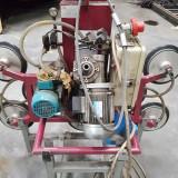 Vand Dispozitiv Cu Ventuze Manipulare Placi De Sticla RBB