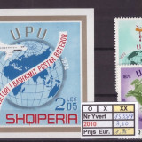 Albania 1974 - UPU, serie si colita neuzata