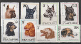 Fauna ,caini de rasa ,Bulgaria ., Nestampilat