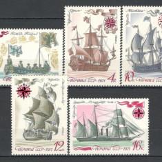 U.R.S.S.1971 Istoria flotei-corabii CU.584 - Timbre straine, Nestampilat