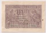 ROMANIA 1 LEU 1937 XF